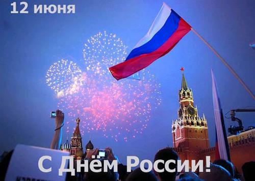 12 июня! С <b>днем</b> <b>России</b>. Салют гифка анимация