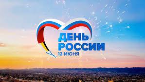 12 июня! С <b>днем</b> <b>России</b>. Симпатичная открытка гифка анимация