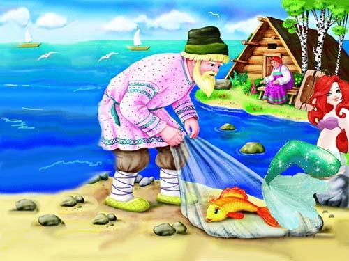 <b>Открытки</b>. <b>С</b> <b>днем</b> <b>рыбака</b>! <b>С</b> праздником! Сказочный сюжет гифка анимация