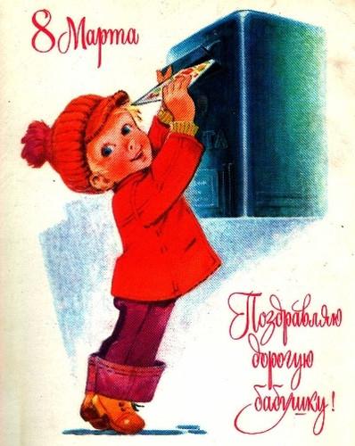 С восьмым марта Открытка для бабушки 8 марта! Поздравляю! смайлик гиф анимация