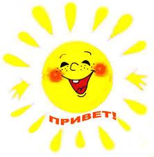 http://vamotkrytka.ru/_ph/132/2/198613471.jpg?1526502147
