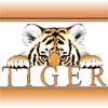 <b>Тигр</b> <b>с</b> надписью <b>ТИГР</b> гифка анимация