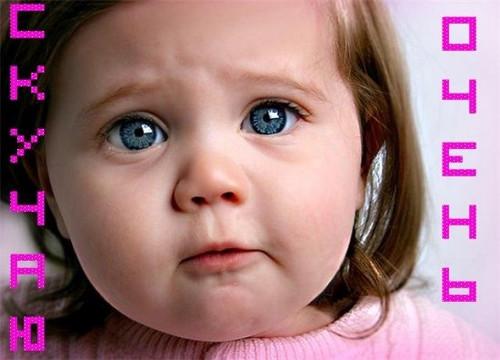 <b>Скучаю</b> очень! Девочка чуть <b>не</b> плачет гифка анимация