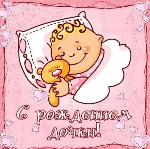 Детская открытка. <b>С</b> днем рождения! Малыш <b>с</b> <b>медвежонком</b> в ... гифка анимация