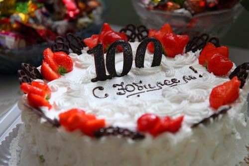 <b>100</b>-<b>летний</b> <b>юбилей</b>. С юбилеем! Торт гифка анимация