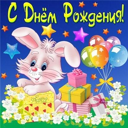 <b>С</b> <b>днем</b> <b>рождения</b>! <b>Зайка</b> <b>с</b> подарками. <b>Открытка</b> детская гифка анимация