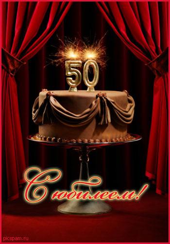 Поздравление с днём рождения на грузинском с переводом 74