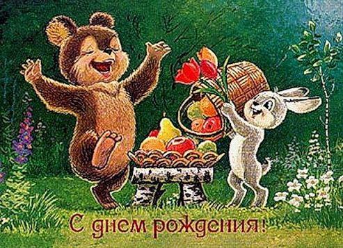 <b>Открытки</b> детские. <b>С</b> <b>днем</b> <b>рождения</b>! <b>Зайка</b>, медведь, фрукты гифка анимация