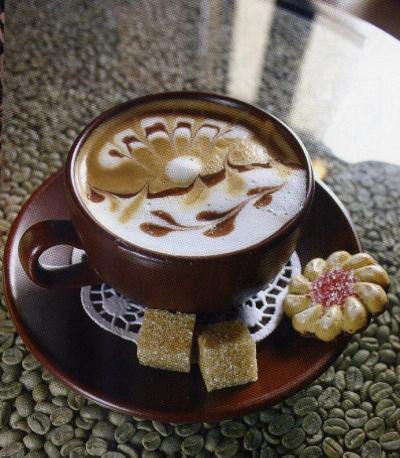 17 апреля. Международный день <b>кофе</b>. <b>Кофе</b> с красиво украше... гифка анимация