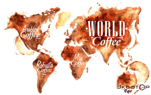 17 апреля. Международный день <b>кофе</b>. <b>Кофе</b>. Карта мира гифка анимация