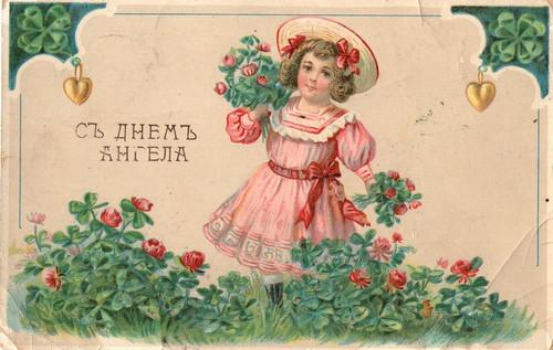 Открытки. <b>С</b> <b>днем</b> <b>ангела</b>! <b>Ангел</b> <b>с</b> розами в цвету гифка анимация