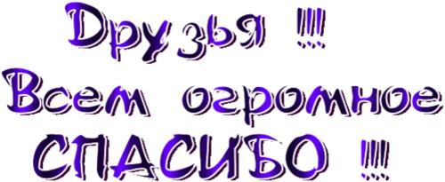http://vamotkrytka.ru/_ph/6/2/47849316.jpg?1548693779