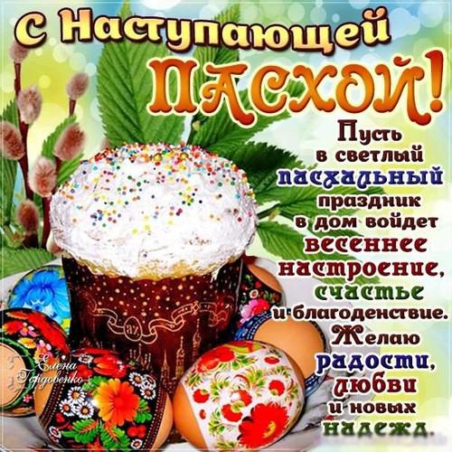 http://vamotkrytka.ru/_ph/90/2/384370891.jpg