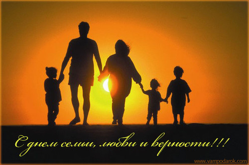 <b>С</b> <b>днем</b> <b>семьи</b>, <b>любви</b>, <b>верности</b>! <b>Семья</b> на фоне закатного со... гифка анимация