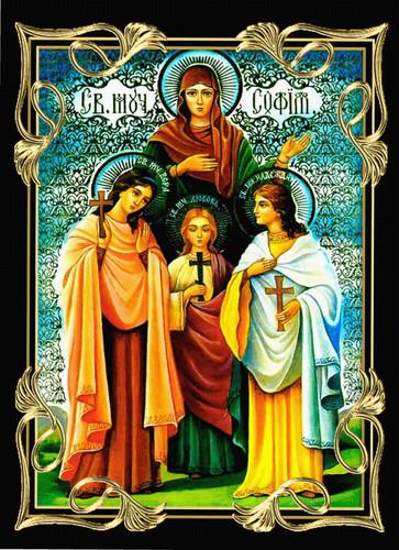 Праздники Открытка. День Веры, Надежды, Любви и матери их Софии. С ... смайлик гиф анимация