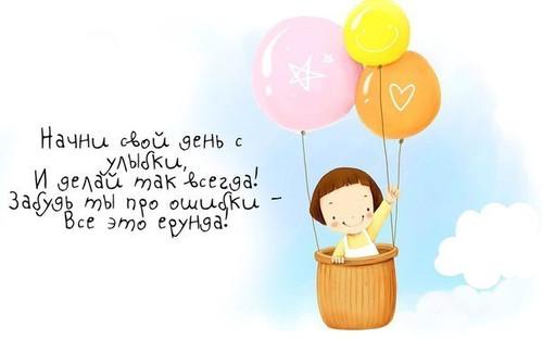 Открытка. Начни свой день <b>с</b> <b>улыбки</b>! <b>С</b> <b>днем</b> <b>улыбки</b>! гифка анимация
