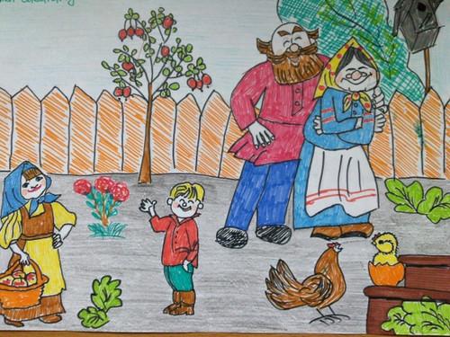 Праздники Открытка. 1 октября. С Днем пожилых людей! Детский рисунок смайлик гиф анимация