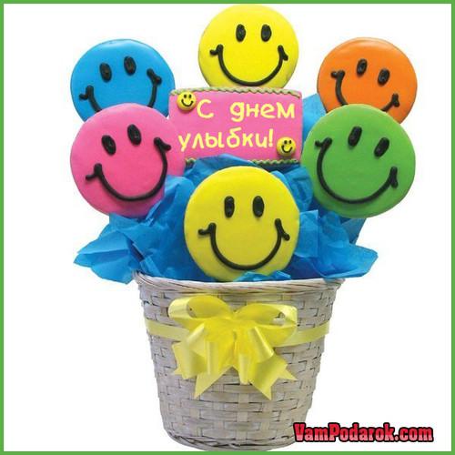 Открытка. Международный день <b>улыбки</b>! <b>С</b> <b>днем</b> <b>улыбки</b> гифка анимация
