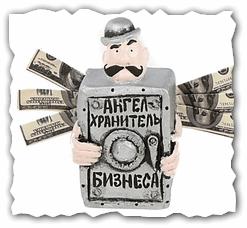 Прикольные картинки <b>с</b> <b>Днем</b> <b>Финансиста</b> России. Сувенирный ... гифка анимация
