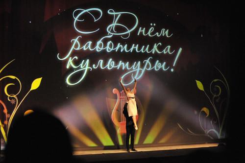Открытки 25 марта <b>С</b> <b>днем</b> работника культуры. <b>Танец</b> на сцене гифка анимация