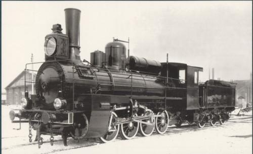 С <b>днем</b> <b>железнодорожника</b>! Поезда прошлых эпох! гифка анимация