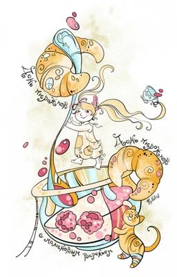 День пирожков с малиновым <b>вареньем</b>. Пирожки всем! гифка анимация