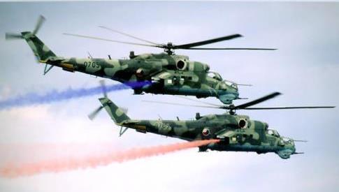 Праздники Открытки. День армейской авиации! 28 октября. Поздравляю... смайлик гиф анимация