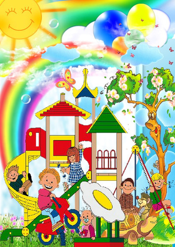 Праздники С днем дошкольного работника. 27 сентября смайлик гиф анимация