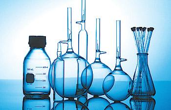 <b>С</b> <b>Днем</b> <b>Химика</b>! Атрибуты лаборатории гифка анимация