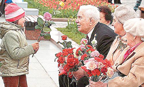 Праздники Открытка. С Днем пожилого человека! Цветы в подарок! смайлик гиф анимация