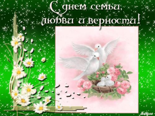 Открытки. <b>С</b> <b>днем</b> <b>семьи</b>, <b>любви</b> и <b>верности</b>! Белые голуби у ... гифка анимация