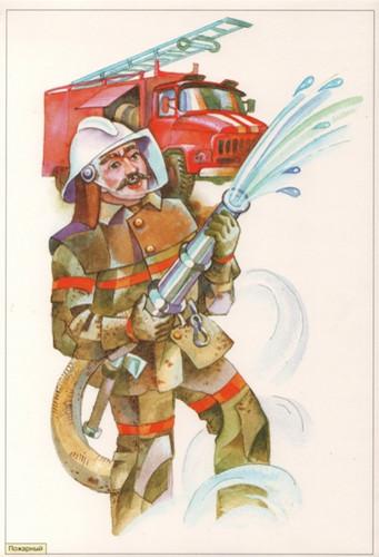 Открытки. 30 апреля С <b>днем</b> работников <b>пожарной</b> <b>охраны</b>. По... гифка анимация