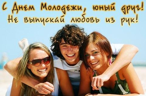 Фото парень и две девки 53804 фотография