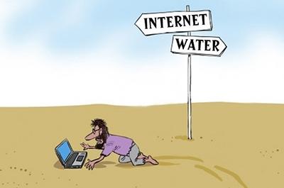 Праздники Открытки. С Днем Интернета. Интернет или вода! смайлик гиф анимация