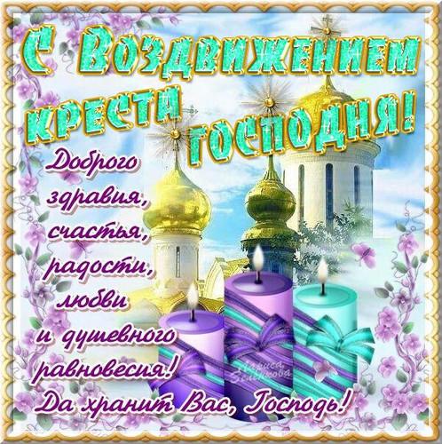 http://vamotkrytka.ru/_ph/99/2/809853144.jpg