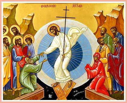 Церковь отмечает <b>Радоницу</b> – день особого <b>поминовения</b> усоп... гифка анимация