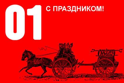 Открытки. 30 апреля С <b>днем</b> работников <b>пожарной</b> <b>охраны</b>. Ра... гифка анимация