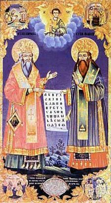 &lt;b&gt;Открытки&lt;/b&gt;. &lt;b&gt;День&lt;/b&gt; <u>день славянской культуры открытки</u> &lt;b&gt;славянской&lt;/b&gt; &lt;b&gt;письменности&lt;/b&gt; &lt;b&gt;и&lt;/b&gt; &lt;b&gt;культуры&lt;/b&gt;. Кирилл... гифка анимация
