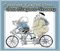Отдых <b>пожилых</b> - путешествие на велосипеде гифка анимация